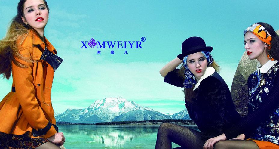 絮薇儿-XVMWEIYR