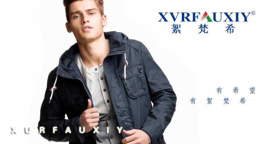 絮梵希-XVRFAUXIY-第2张