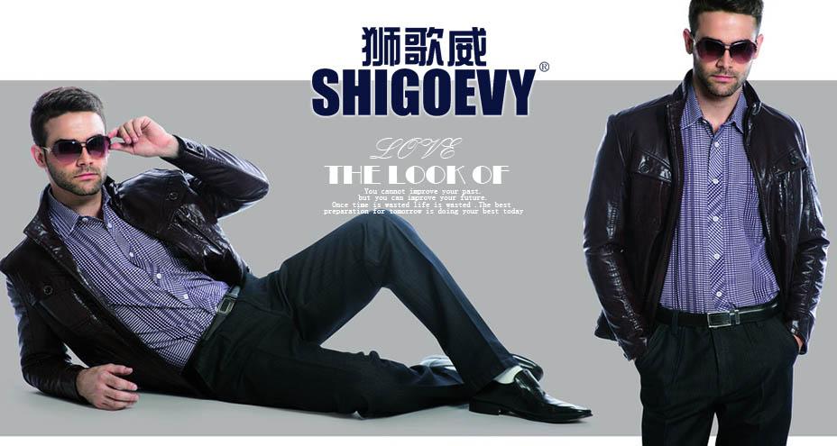 狮歌威-SHIGOEVY