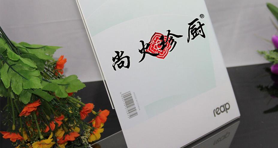尚火珍厨-第4张