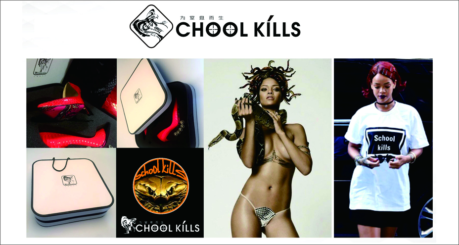 CHOOL KILLS