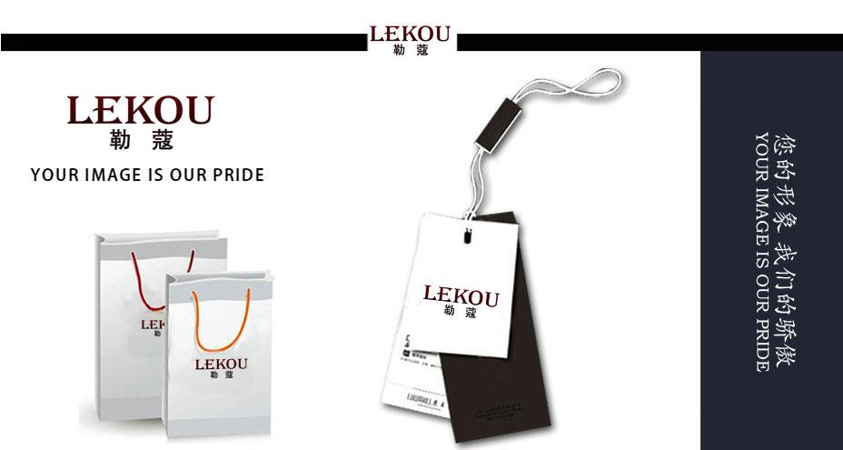 勒蔻LEKOU-第3张