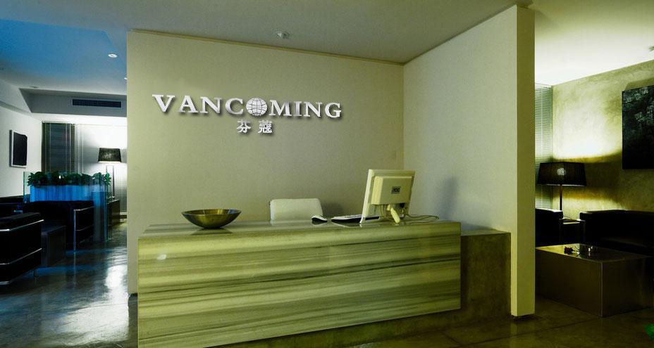 芬蔻-VANCOMING