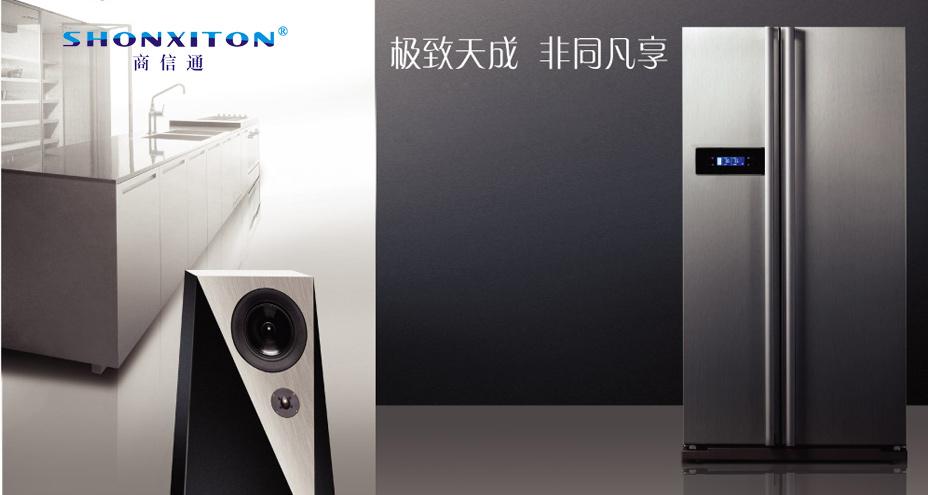 商信通-SHONXITON