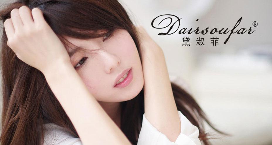 黛淑菲-DAIRSOUFAR-第3张