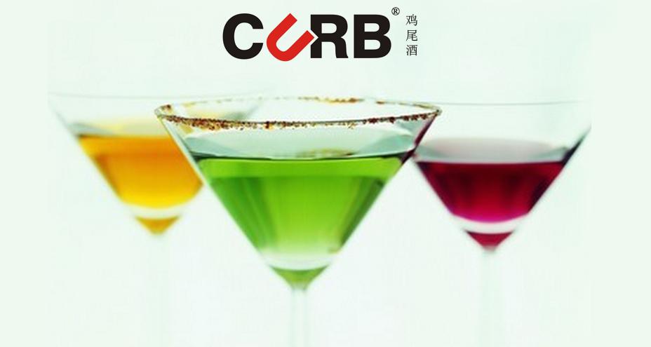 CURB-第2张