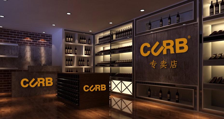 CURB-第1张